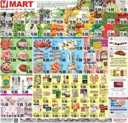 Catalogue H Mart from 10/15/2021