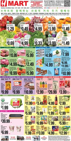 Catalogue H Mart from 10/20/2021