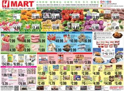 Catalogue H Mart from 10/22/2021