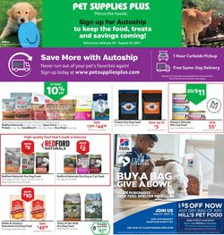 Catalogue Pet Supplies Plus from 07/29/2021